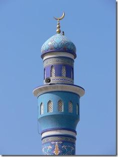 ground zero mosque2